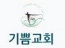 Joy Church Seul/Coréia